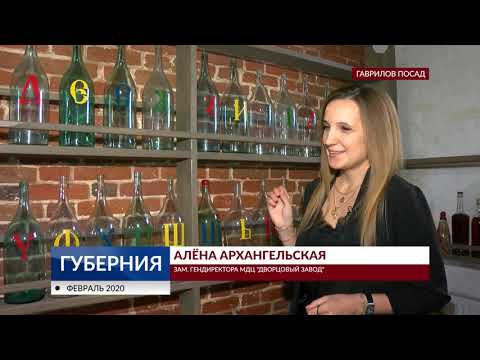 В Гаврилов Посад - на тяжеловозах и за напитками