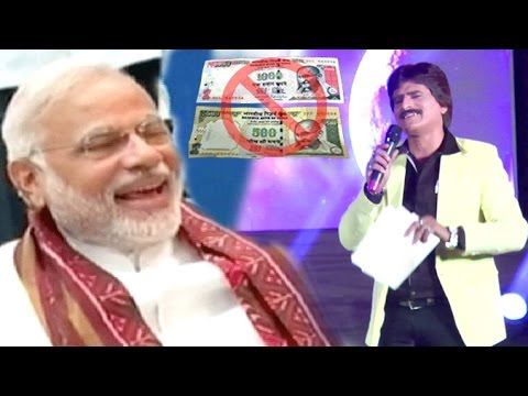 Ehsaan Qureshi's COMEDY On Narendra Modi's 500 & 1000 Rupee Note Ban Will Blow Your Mind