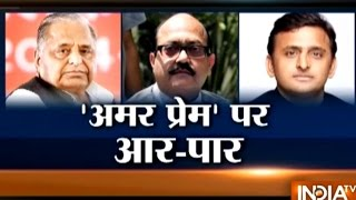 Mulayam's Amar Prem: Is Amar Singh Conspiring with BJP to Destroy SP?