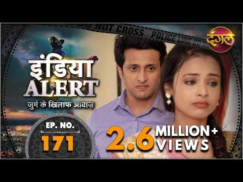 India Alert || New Episode 171 || Cyanide Killer ( साइनाइड किलर ) || इंडिया अलर्ट Dangal TV