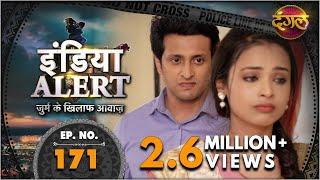 India Alert    New Episode 171    Cyanide Killer ( साइनाइड किलर )    इंडिया अलर्ट Dangal TV