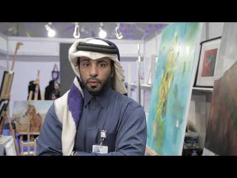 مساحة للتبادل الثقافي بين رواد الفن التشكيلي في معرض الدوحة الدولي للكتاب
