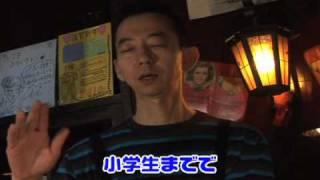パフェ&レストラン ハワイ 【by ナピコ】.mov