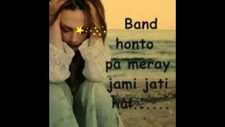 Download Mera libaas hai tu full gazal MP3 song and Music Video
