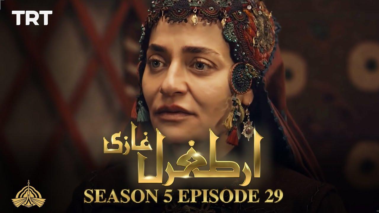 Download Ertugrul Ghazi Urdu | Episode 29| Season 5