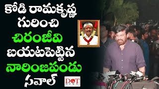 Mega Star Chiranjeevi Gets Very Emotional About Director Kodi Ramakrishna | Dot News