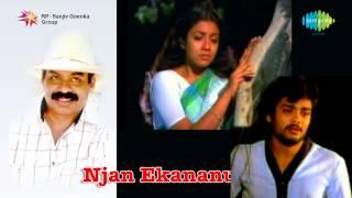 Njan Ekananu | Oh Mridule (Pathos ) song