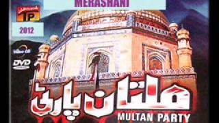 MULTAN PARTY 2011[BABA TEDA QATIL]