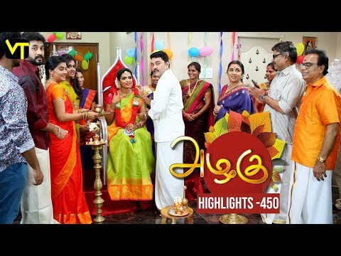Azhagu Tamil Serial Episode 449 Highlights on Vision Time Tamil.   Azhagu is the story of a soft & kind-hearted woman's bonding with her husband & children. Do watch out for this beautiful family entertainer starring Revathy as Azhagu, Sruthi raj as Sudha, Thalaivasal Vijay, Mithra Kurian, Lokesh Baskaran & several others.Directed by K Venpa Kadhiresan  Stay tuned for more at: http://bit.ly/SubscribeVT  You can also find our shows at: http://bit.ly/YuppTVVisionTime  Cast: Revathy as Azhagu, Sruthi raj as Sudha, Thalaivasal Vijay, Mithra Kurian, Lokesh Baskaran & several others  For more updates,  Subscribe us on:  https://www.youtube.com/user/VisionTimeTamizh Like Us on:  https://www.facebook.com/visiontimeindia