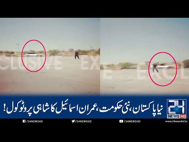 Sindh Governor Protocol Of 35 Cruisers And Police Vans In Thar - watch here!   24 News HD
