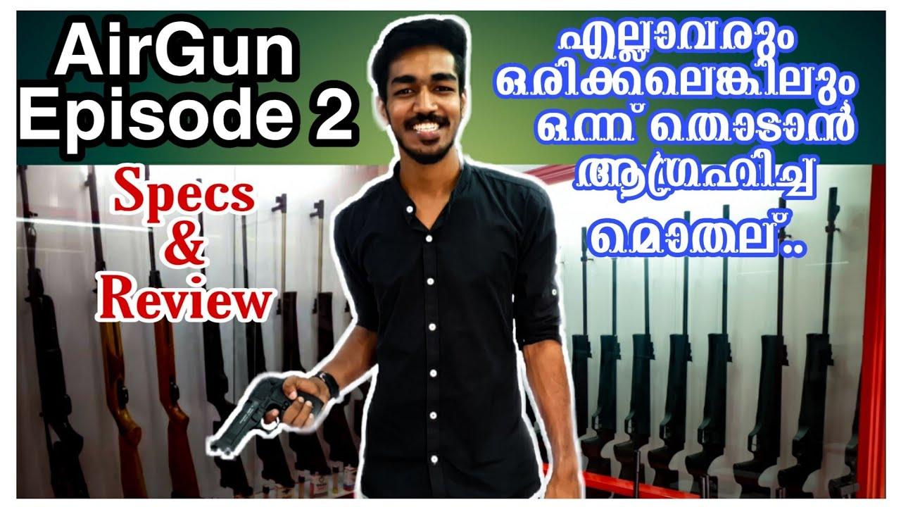 Air gun | പൊളി സാനം | malayalam  | kozhikode | Wayanad | malapuram | kannur |Tribal's vlog |