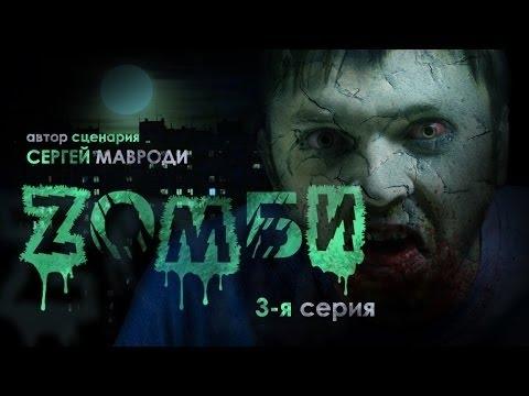 Ужасы » скачать фильм бесплатно без регистрации