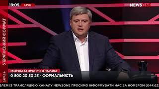 Фото Украинский формат Ньюзван 11. 12. 19