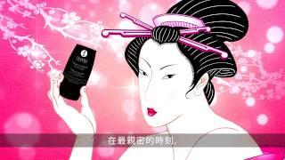 Shunga Erotic Art - '春畫'-陰蒂快感凝膠 -秘密花園, | Shunga Erotic Art