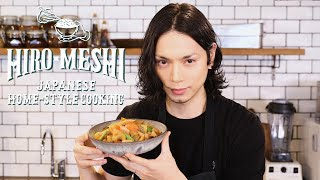 "#27 How To Cook ""CHIKUZEN-NI"" Japanese Home-Style Cooking / Hiro Mizushima(水嶋ヒロ)"