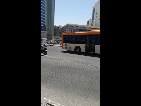 kuwait city maliyah
