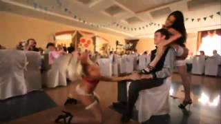 МосОблПраздник Стриптиз на свадьбе