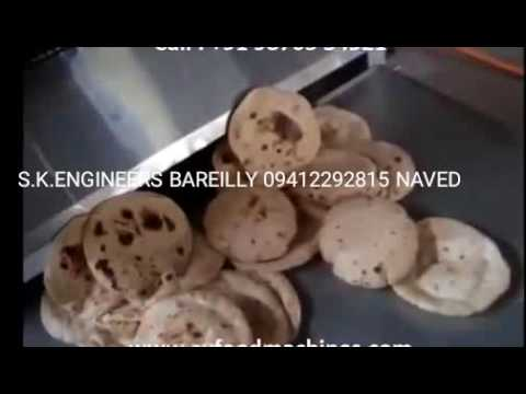 Chapati Making Machine By S K Engineering  company Bareilly  03