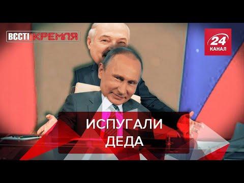 Кто боится Путина,