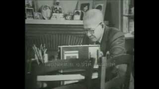 Repeat youtube video ย้อนรอย : 100ปี ปรีดี พนมยงค์