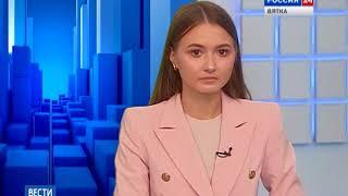 Вести. Киров (Россия-24) 17.07.2018(ГТРК Вятка)