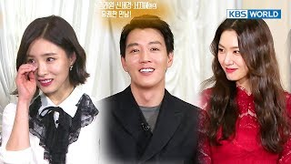"Video Interview with stars of the new drama ""Black Knight""[Entertainment Weekly/2017.12.11] download MP3, 3GP, MP4, WEBM, AVI, FLV Maret 2018"