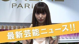 鈴木えみ、夫は「香り」で決めました♡ 鈴木えみ 動画 27