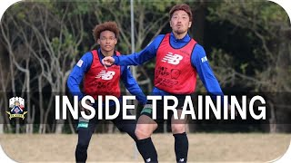 【FC岐阜】INSIDE TRAINING 2020年2月11日~宮崎キャンプ9日目~