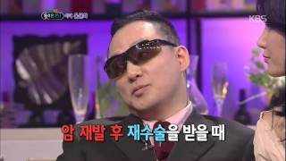 special 신해철 shin hae chul next 암인걸 알면서도 아내에게 프로포즈 승승장구