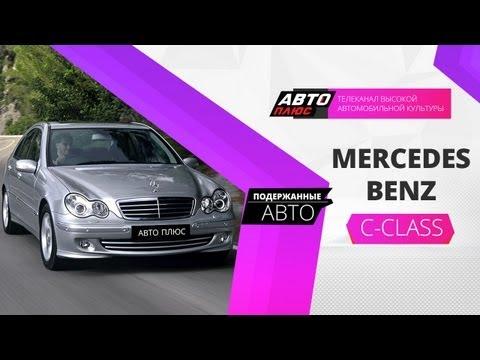 Подержанные авто - Mercedes-benz C-Class 2006 г.в.