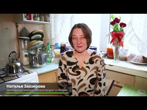 Жительница пятиэтажки в Метрогородке ждет переселения в новую квартиру по программе реновации