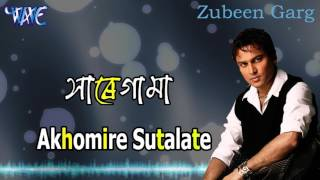 Evergreen Assamese Modern Songs |  Zubeen Garg | Akhomire Sutalate | Sa Re Ga Ma Remix