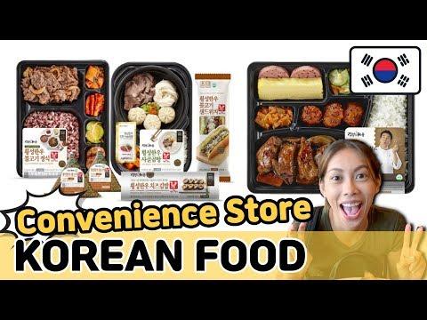🇰🇷EATING AT GS25 IN SEOUL (Convenience Stores in Korea) tteokbokki, dosirak, kimbap