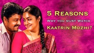 5 Reasons to Watch Kaatrin Mozhi | Jyotika | Vidaarth | Radha Mohan