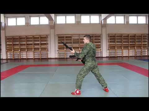Упражнение 31. Комплекс рукопашного боя с автоматом на 8 счетов (НФП-2009)