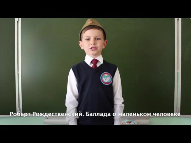 Изображение предпросмотра прочтения – ФедорЖеглов читает произведение «Баллада о маленьком человеке» Р.И.Рождественского