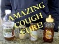 Amazing Cough Home Remedy!