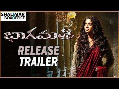 Bhagamathi Movie Release Trailer || Anushka Shetty, Unni Mukundan, Thaman S || Shalimar Film Express