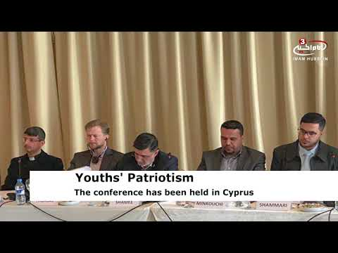 Imam Hussein Shrine participates in conference on developing youths' patriotism in Cyprus