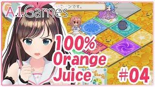 【100% Orange Juice】#04 今度こそ勝ちます!たぶん…。