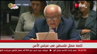 جانب من جلسة لمجلس الأمن حول الأوضاع في الشرق الأوسط
