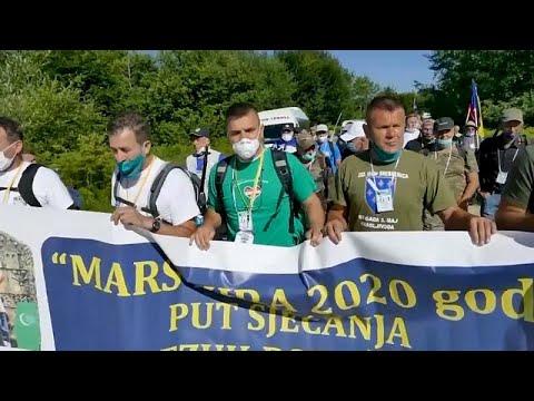 Марш памяти в Боснии