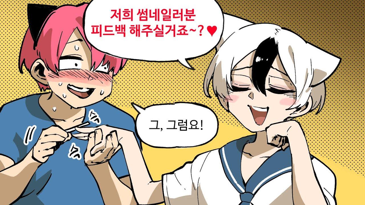 2021. 3월 피드백 2부! (feat.김맥계)
