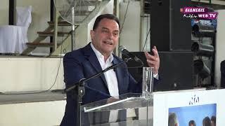 Μεγαλειώδης προεκλογική συγκέντρωση Γεωργαντά στο Κιλκίς-eidisis.gr webtv