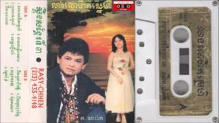 Keo Sarath - Nirk Oun Nas នឹកអូនណាស់ (ក្អួតឈាមនៅប៉ៃលិន) HD