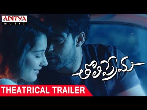 Tholi Prema Theatrical Trailer   Varun Tej, Raashi Khanna   Thaman S   Venky Atluri