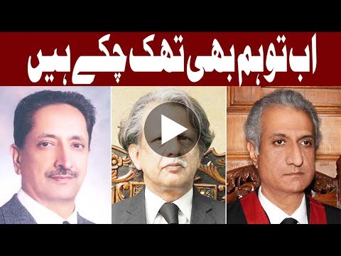 Tired of asking again and again about real owner of London flats - Justice Azmat