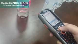 видео Point Mobile PM200