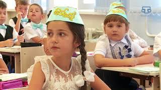 Первый в городе Саки класс с крымскотатарским языком обучения