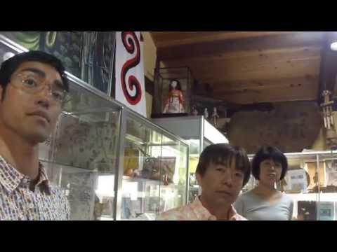 イスラエル 1.日本唯一のエルサレム展示解説博物館 竹取翁博物館国際かぐや姫学会2015517